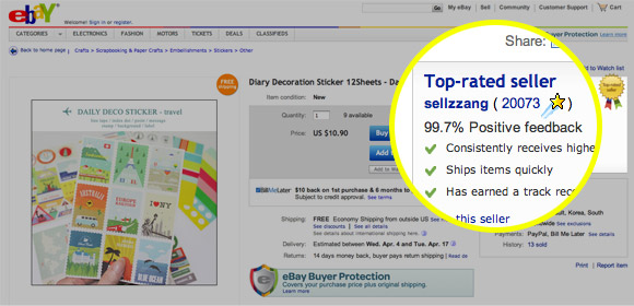 0 top seller